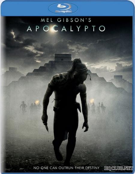 Апокалипсис / Apocalypto (2006) BDRip
