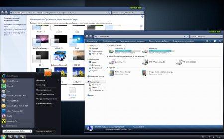 Отборные Темы для WINDOWS 7 (2010) PC (150 штук)