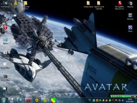 Тема для Windows 7 - Avatar (2010) PC