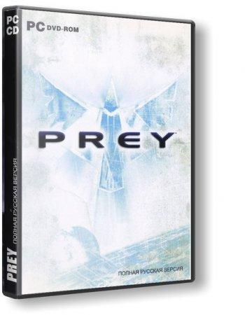 Скачать игру prey 2006 через торрент