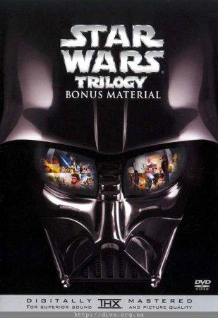 Star Wars Обои