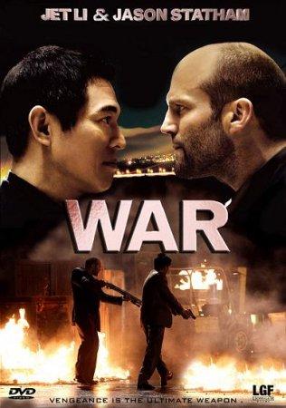 Война / War (2007) HDRip