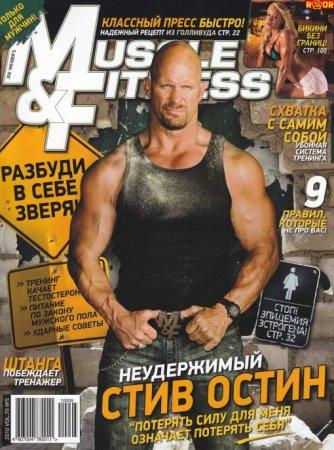 Muscle & Fitness №5 (сентябрь) (2010) PDF