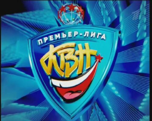 КВН 2010. Премьер-лига. Финал (Эфир от 2010.09.19) (2010) SATRemux