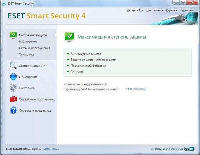 ESET NOD32 Antivirus & ESET Smart Security v.4.2.64.12 Final ® (2010) PC