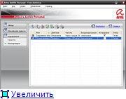 Avira AntiVir Personal 9.0.0.13 Rus