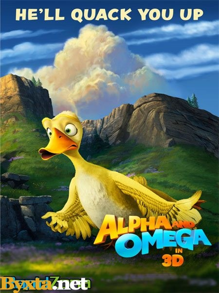 Альфа и Омега: Клыкастая братва / Alpha and Omega (2010) TS