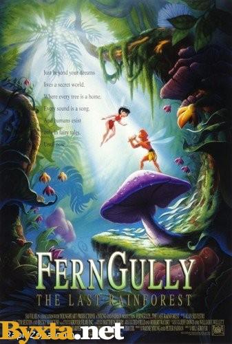 Долина папоротников: Последний тропический лес / FernGully: The Last Rainforest (1992) DVDRip