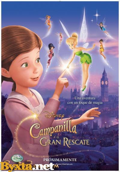 Феи: Волшебное спасение / Tinker Bell and the Great Fairy Rescue (2010) HDRip