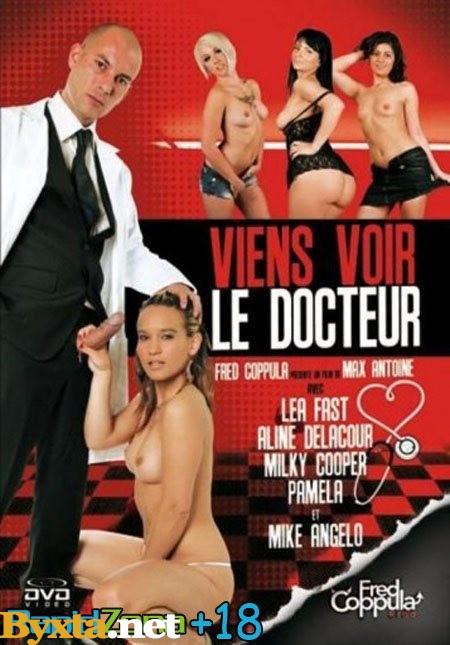На приёме у доктора / Viens voir le docteur (2010) DVDRip