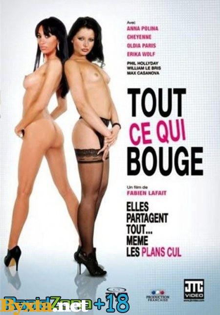 Трахай, что шевелится / Tout ce qui bouge (2010) DVDRip
