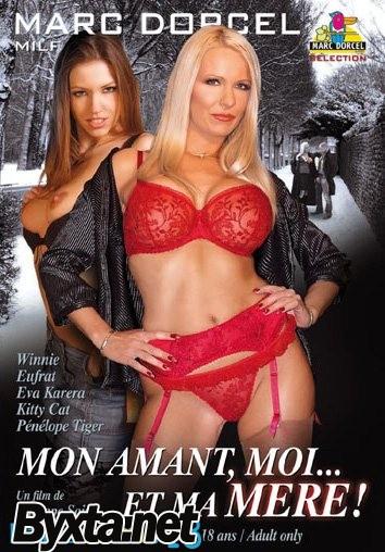 Мой любовник, я и... мама / Mon Amant, Moi… Et Ma Mere (2010) DVDRip