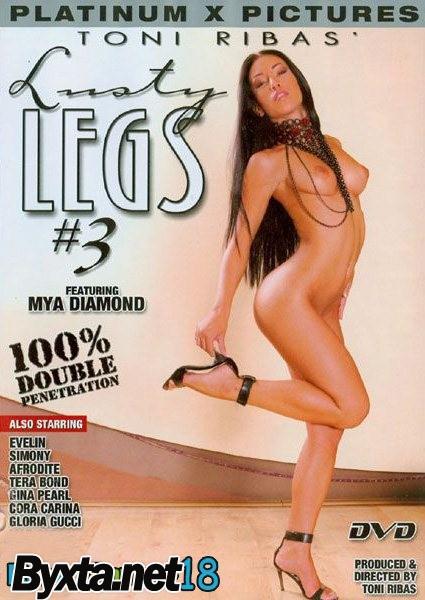 Умопомрачительные ножки 3 / Lusty Legs 3 (2004) DVDRip