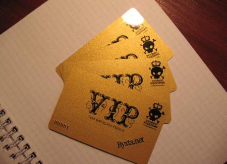 VIP Статусы