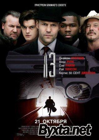 13 / 13 (2010) DVDRip