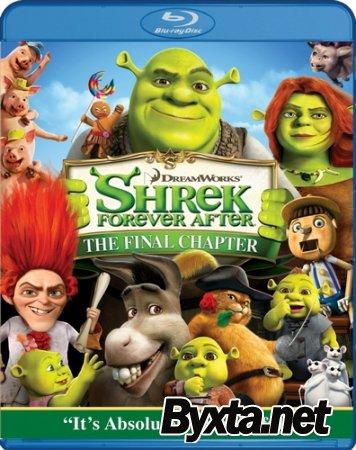 Шрек навсегда / Shrek Forever After