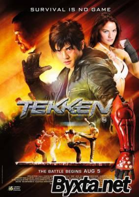 Теккен (Tekken) фильм онлайн