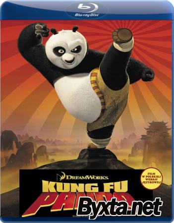Кунг-Фу Панда: Праздничный выпуск / Kung Fu Panda Holiday Special (2010) HDTVRip
