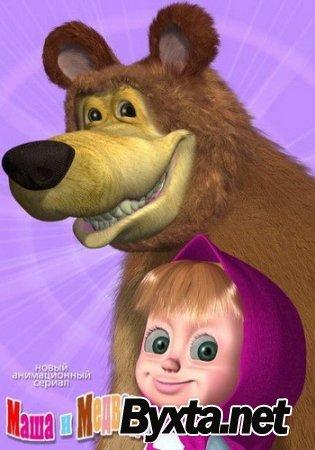 Маша и медведь [01-13 из 13] (2009-2010) DVDRip