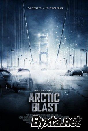 Арктический взрыв / Arctic Blast (2010) SATRip