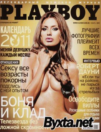 Playboy №1 Россия (январь) (2011) PDF
