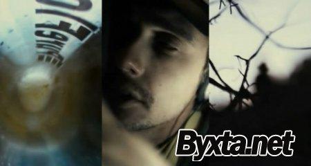 127 часов / 127 Hours (2010) DVDScr