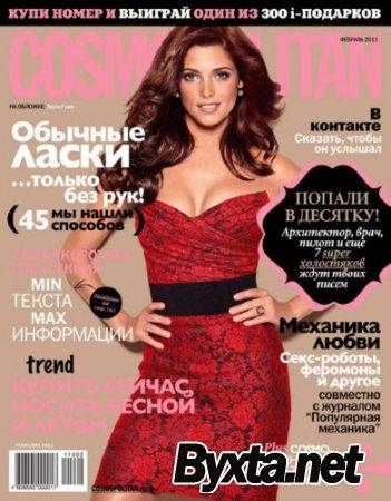 Cosmopolitan №1-2 Россия (январь-февраль) (2011) PDF
