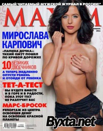 Maxim №2 Россия (февраль) (2011) PDF