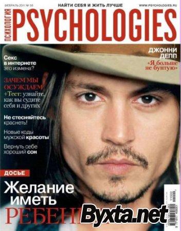 Psychologies №58 (февраль) (2011) PDF