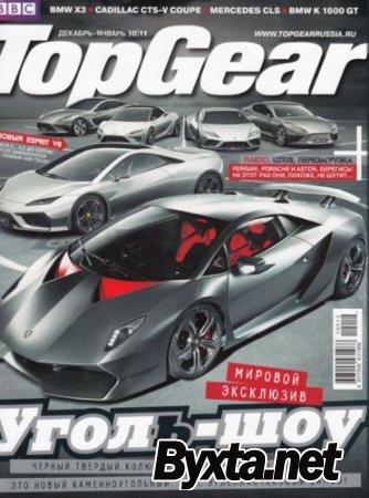 Top Gear №12-1 (декабрь-январь) (2010-2011) PDF
