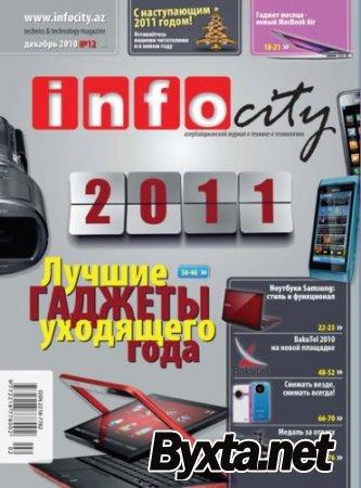 InfoCity №12 (декабрь) (2010) PDF