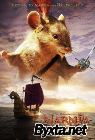 Хроники Нарнии: Покоритель Зари / The Chronicles of Narnia: The Voyage of the Dawn Treader (2010) DVDRip