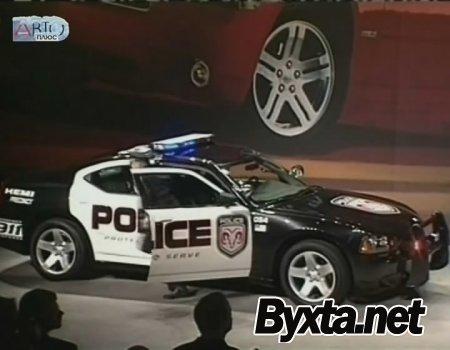 Величайшие автомобили: Полицейские автомобили / Great Cars: Police cars (2004) SATRip