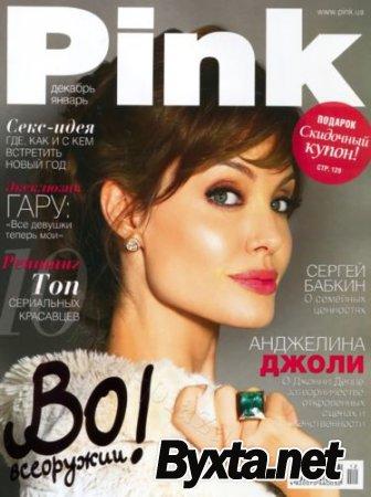 Pink [12 номеров] (2009-2010) PDF