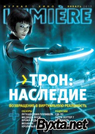 Lumiere №1 (январь) (2011) PDF