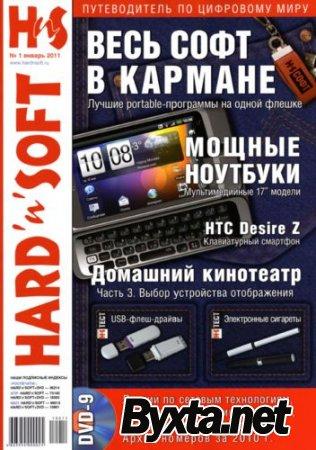 Hard`n`Soft №1 (январь) (2011) PDF