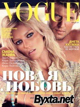 Vogue №2 (февраль) (2011) PDF