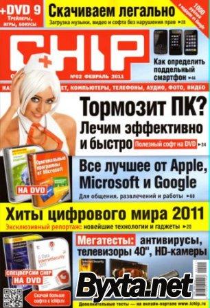 Chip №2 Россия (февраль) (2011) PDF