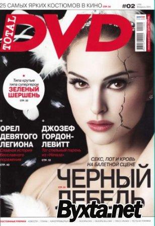 Total DVD №2 (февраль) (2011) PDF