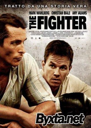 Боец / The Fighter (2010) DVDRip