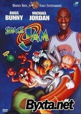 Космический Джэм / Space Jam [1996 / DVDRip]