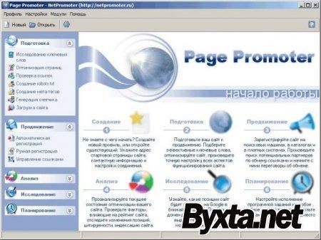 Софт для добавлений сайта в каталоги ( AllSubmitter, PagePromoter, Add Site и другие) + база каталогов!