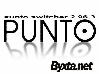 Punto Switcher 2.96.3