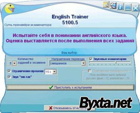 English Trainer версия 5100.5 от 20.06.08