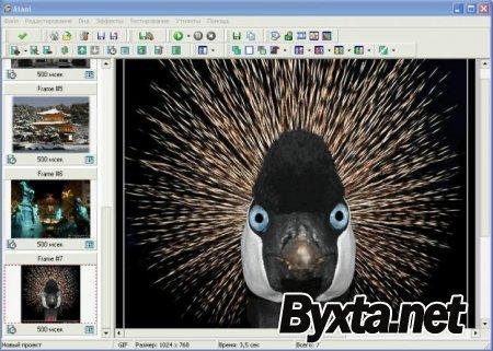 Atani 4.4.2 Portable Rus
