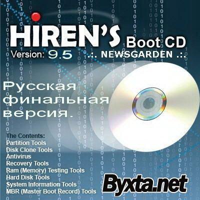 Hiren's BootCD 9.5 Final Rus
