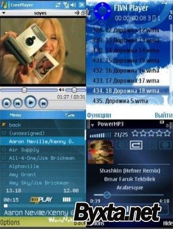 Аудиоплееры для Symbian s 6.0 v 9.1