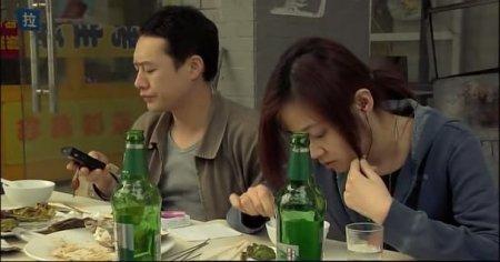 Весенняя лихорадка / Spring fever / Chun feng chen zui de ye wan [2009 / DVDRip]