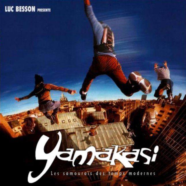 смотреть ямакаси фильм: