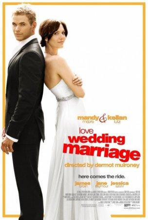 Сначала любовь, потом свадьба / Love, Wedding, Marriage [Трейлер] [2011 / HDTV]